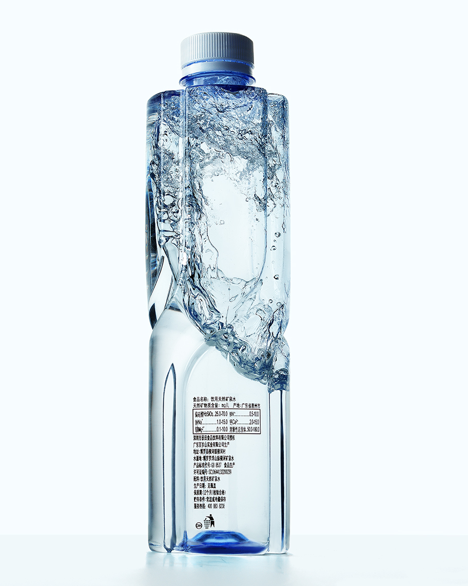 Chinese-Water-Bottle-B